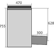 BIRCOdicht Punktentwässerung ohne Nennweite Sinkkästen Basis-Absperrsinkkasten als Punkteinlauf
