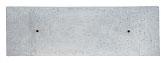 BIRCOcanal Nennweite 200 Abdeckungen Stahlbetonabdeckungen I für Versorgungskanäle ohne Zargen